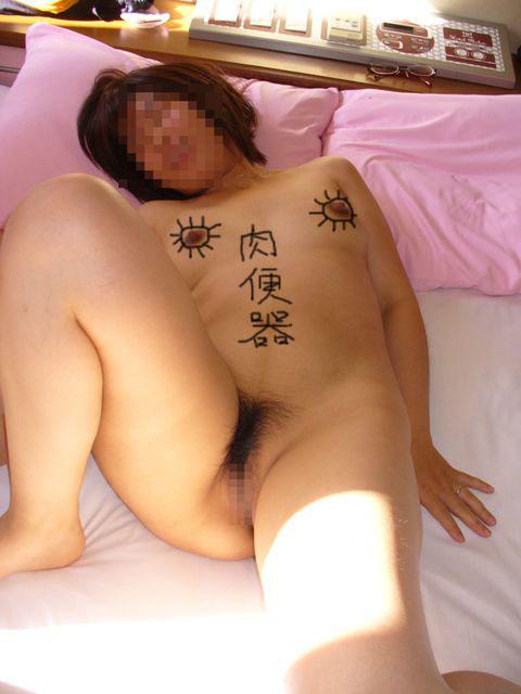 【閲覧注意】鬼畜な雌豚調教www酷い落書きされた女体画像 03