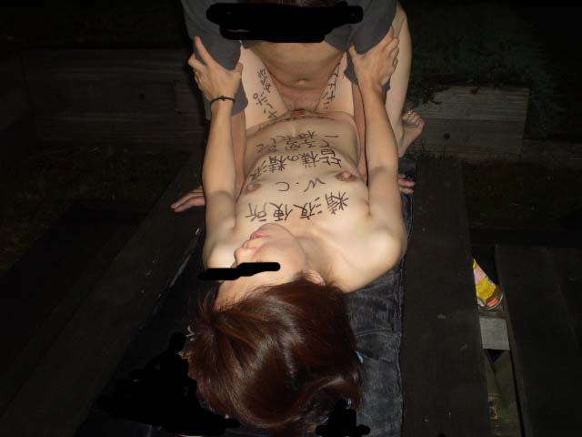 【閲覧注意】鬼畜な雌豚調教www酷い落書きされた女体画像 18