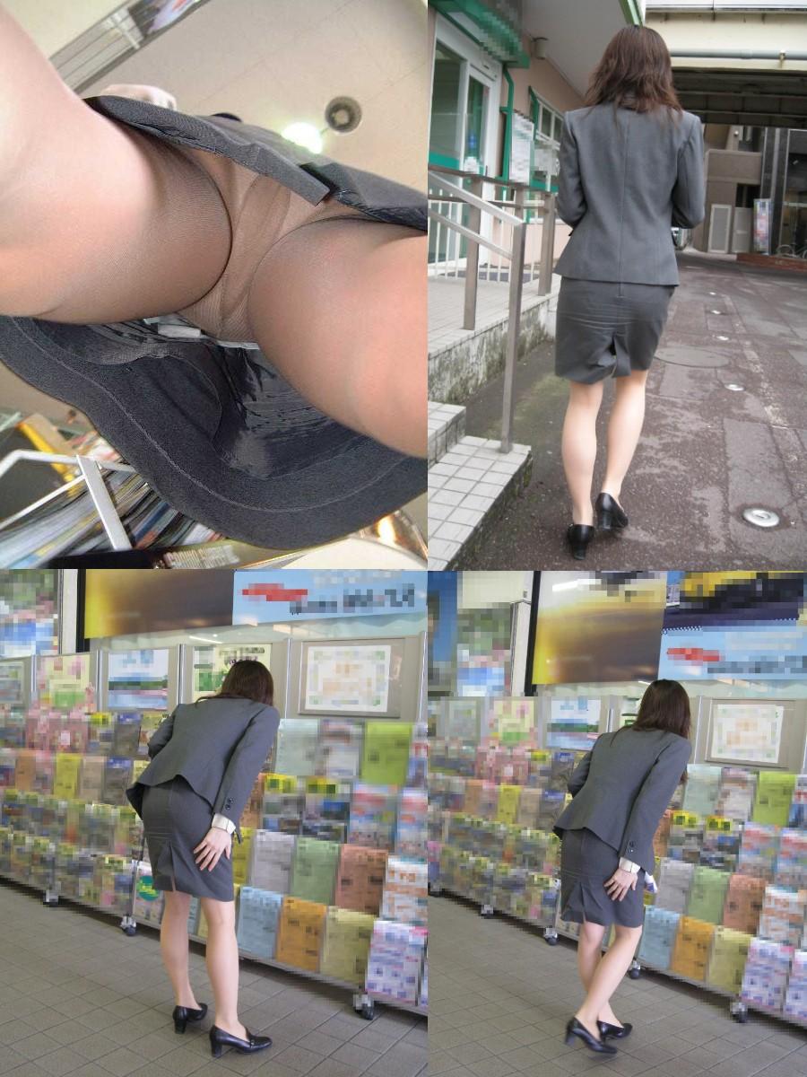 【パンチラ盗撮】業務中、社内行事に外回り…働く女性のムレた股間を必死に覗いたパンチラ画像 07