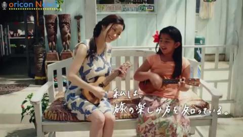 【画像】上戸彩(29)の最新おっぱいがでか過ぎてヤバイwwwwww