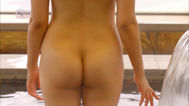 「もっと温泉に行こう!」で艶っぽいもっちり生尻女のヌードwwwwwwwwwwww(画像あり)