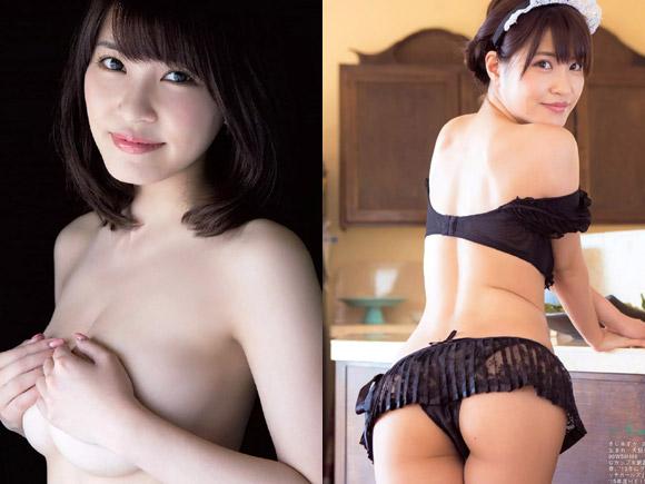 岸明日香(24) 過激手ブラ&ぷりぷり美尻。画像×56