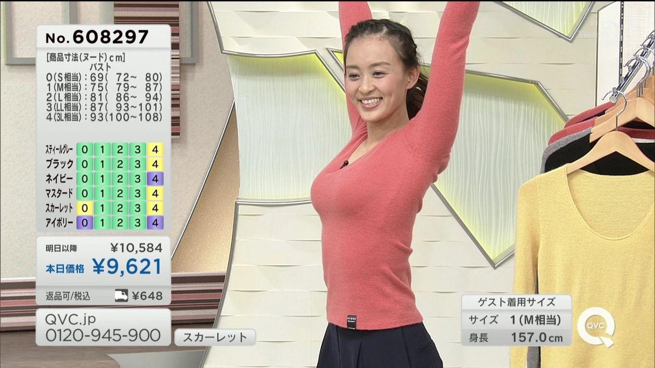 元体操の田中理恵が通販番組で見せた凄いおっぱいwwwwww