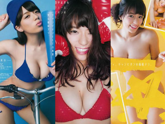 小瀬田麻由(20) ガッツリ脱いでる期待の爆乳新人画像×52