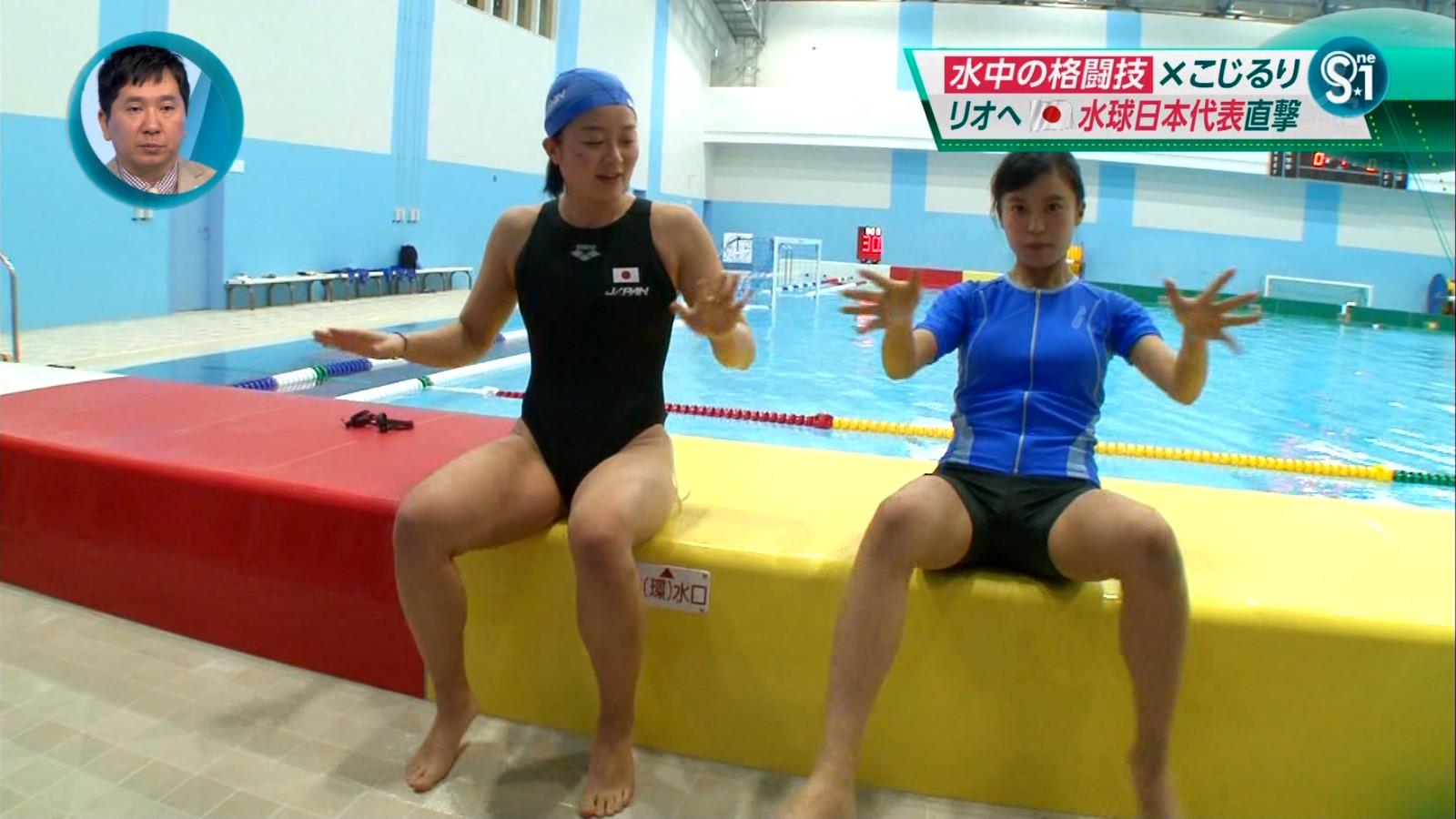 【画像】小島瑠璃子が「ガッカリ水着」で股を広げたらモリマン登場www