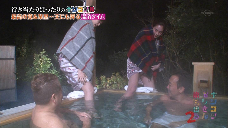 【画像あり】筧美和子「み、見ないで…」⇒初の温泉レポートでハミ出し事故…