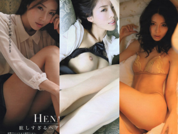 韓国の有名美人モデルHENAの衝撃的ヘアヌード画像×10