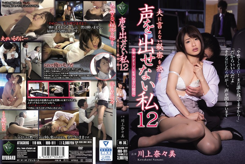 【激シコ画像】厳選された抜けるAV女優wwこれで年末年始は、抜き放題!www01