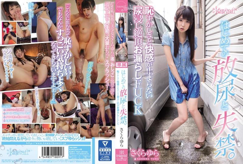 【激シコ画像】厳選された抜けるAV女優wwこれで年末年始は、抜き放題!www13