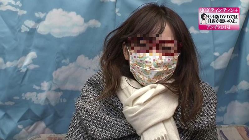 【期間限定】DMMが10円キャンペーン開始!「どうせ屑作品ばっかやろ」って思ってる奴…DMMに謝れヾ(。`Д´。)ノ彡☆