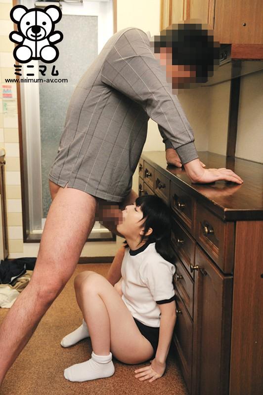 【変態コレクション画像】ヤバ過ぎじゃないかwww小さい女の子に欲望丸出しwww 06